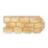 alta profil cokol siding butovy kamen grechesky 100x100 - ЕПДМ лента