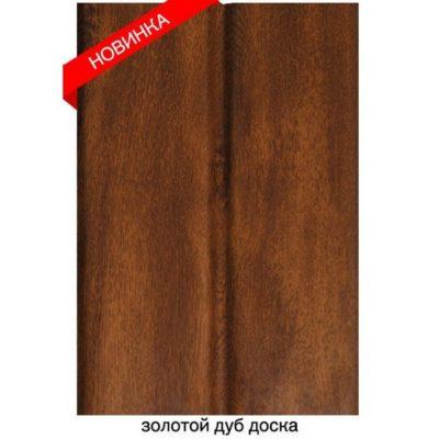 """gamrat sofit perforirovanny zolotoy dub doska 400x400 - Софит Gamrat, """"под дерево"""", ½ перфорированный – Золотой дуб доска"""