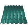 metallprofil metallocherepica plastizol 5021 100x100 - Металлочерепица Металл Профиль, покрытие VikingMP E - 6005
