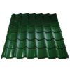 metallprofil metallocherepica plastizol 6005 100x100 - Металлочерепица Металл Профиль, покрытие Colorcoat Prisma - 5002