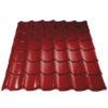 metallprofil metallocherepica poliester 3003 100x100 - Металлочерепица Grand Line, Optima 0.45мм, покрытие Полиэстер – Оксидно-красный 3009