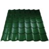 metallprofil metallocherepica poliester 6005 100x100 - Металлочерепица Grand Line, покрытие Quarzit 0.5мм – Cuprum Steel