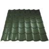 metallprofil metallocherepica puretan olivio 100x100 - Металлочерепица Металл Профиль, покрытие Пластизол - 9003