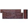 t siding granit leon pamir8 100x100 - Цокольный сайдинг Т-Сайдинг Альпийская Сказка – Бежевый