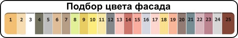 fasadnaya plitka kanon - Гладкий кирпич Каньон 14-12, цена за кв.м