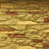 shop property file 202 741 100x100 - Фасадная плитка Каньон Сланец С74