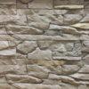 shop property file 202 742 100x100 - Фасадная плитка Каньон Сланец С71,цена за цена за кв.м.