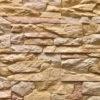 shop property file 202 743 100x100 - Фасадная плитка Каньон Сланец С70,цена за цена за кв.м.