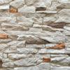 shop property file 202 745 100x100 - Фасадная плитка Каньон Сланец С58,цена за цена за кв.м.