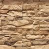 shop property file 202 747 100x100 - Фасадная плитка Каньон Сланец С50