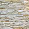 shop property file 202 750 100x100 - Фасадная плитка Каньон Сланец С56,цена за цена за кв.м.