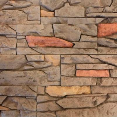 shop property file 202 751 400x400 - Фасадная плитка Каньон Сланец С52,цена за цена за кв.м.