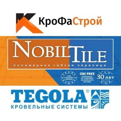 Серия NobilTile