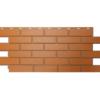 nordsajd fasad gladkij kirpich krasnyj 100x100 - Фасадная панель Гладкий кирпич - Желтый