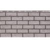 nordsajd fasad staryj fort kvarcevyj 100x100 - Фасадная панель Старый форт - Рыже-терракотовый